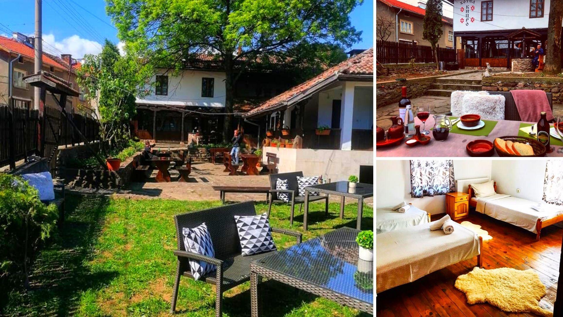 Къща-хотел Чипровски балкан